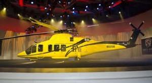 Bell 525 relentless video